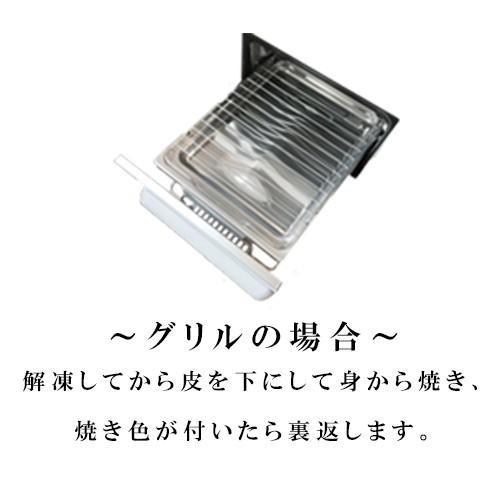 干物 セット 甲印小西商店 3種 詰め合わせ seafoodhonpo88 07