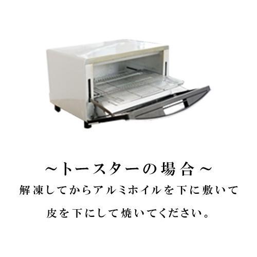 干物 セット 甲印小西商店 3種 詰め合わせ seafoodhonpo88 08