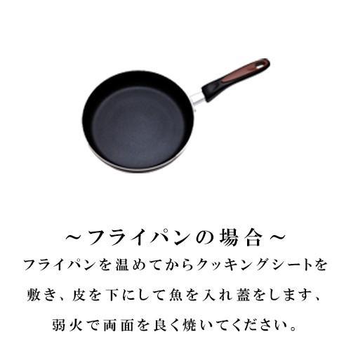 干物 セット 甲印小西商店 3種 詰め合わせ seafoodhonpo88 09