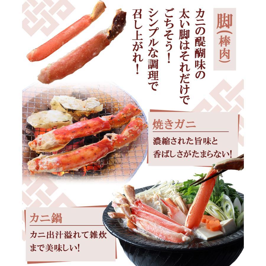 カニ 食べ比べ 鍋 セット ズワイガニ タラバガニ 1.6kg|seafoodhonpo88|06