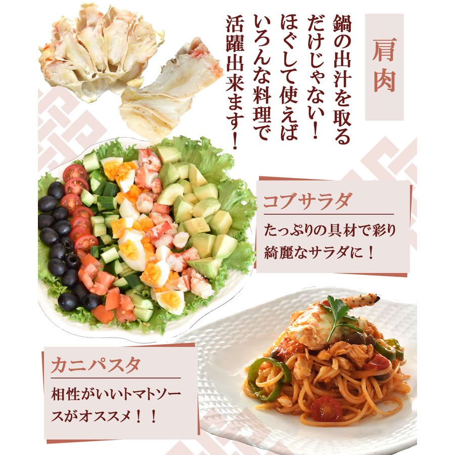 カニ 食べ比べ 鍋 セット ズワイガニ タラバガニ 1.6kg|seafoodhonpo88|07