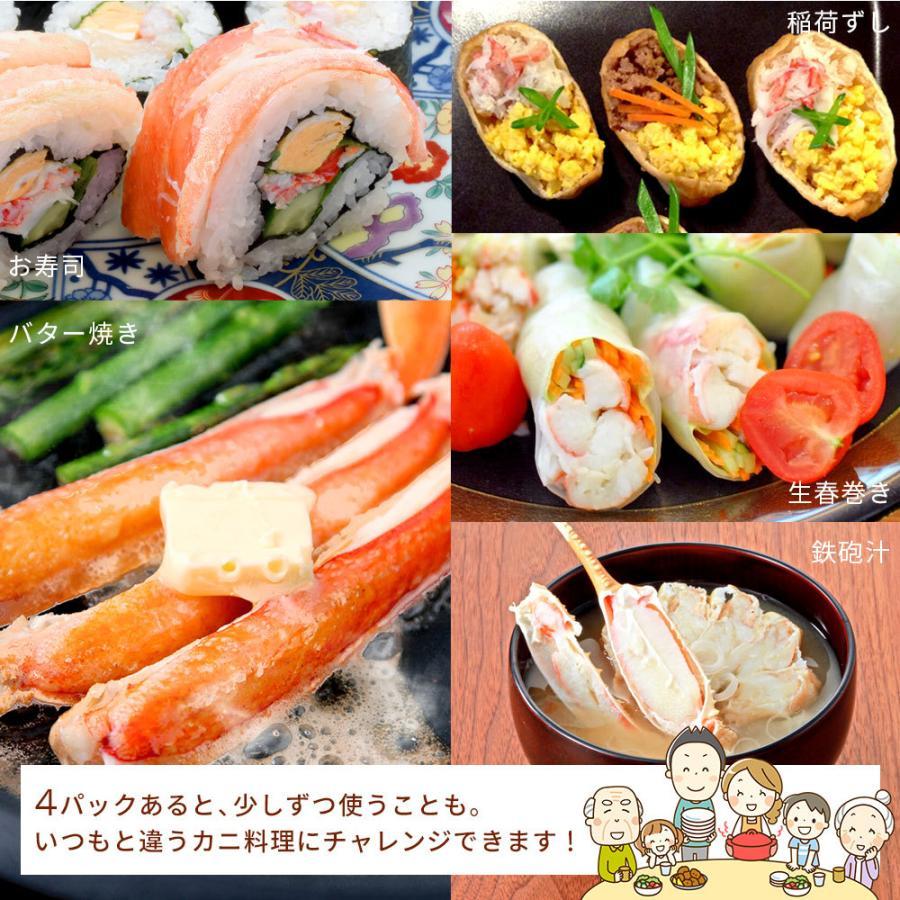 カニ ズワイガニ 2kg 刺身 ボイル ハーフポーション|seafoodhonpo88|12