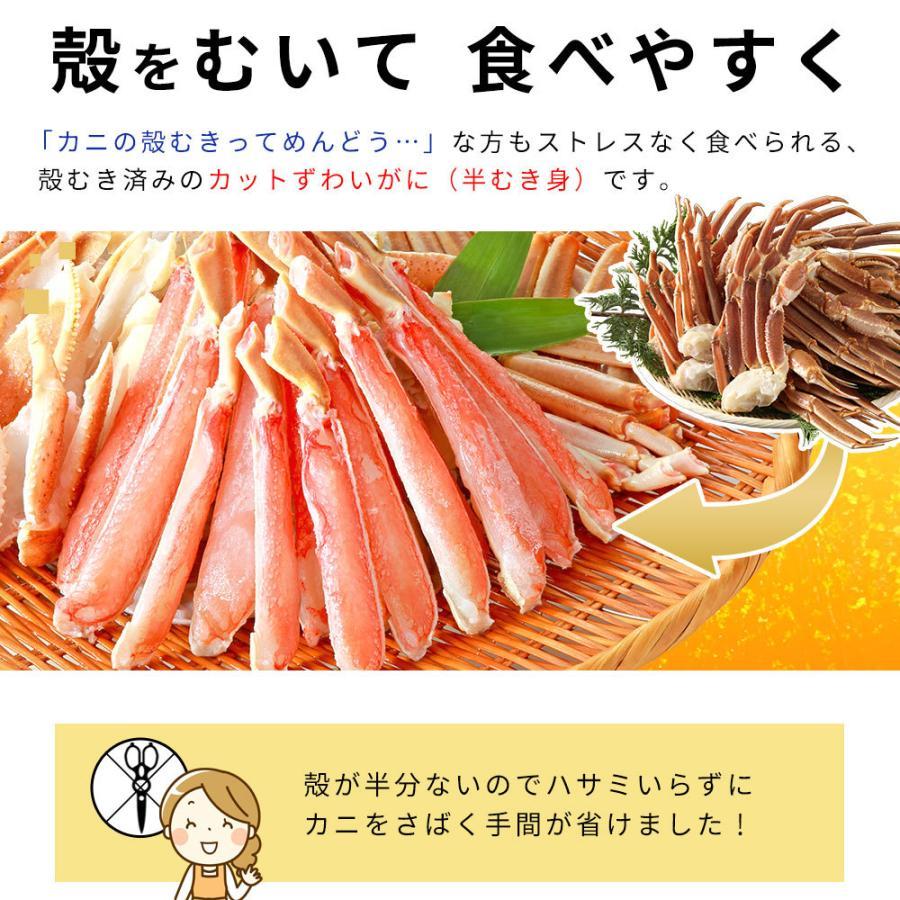 カニ ズワイガニ 2kg 刺身 ボイル ハーフポーション|seafoodhonpo88|02