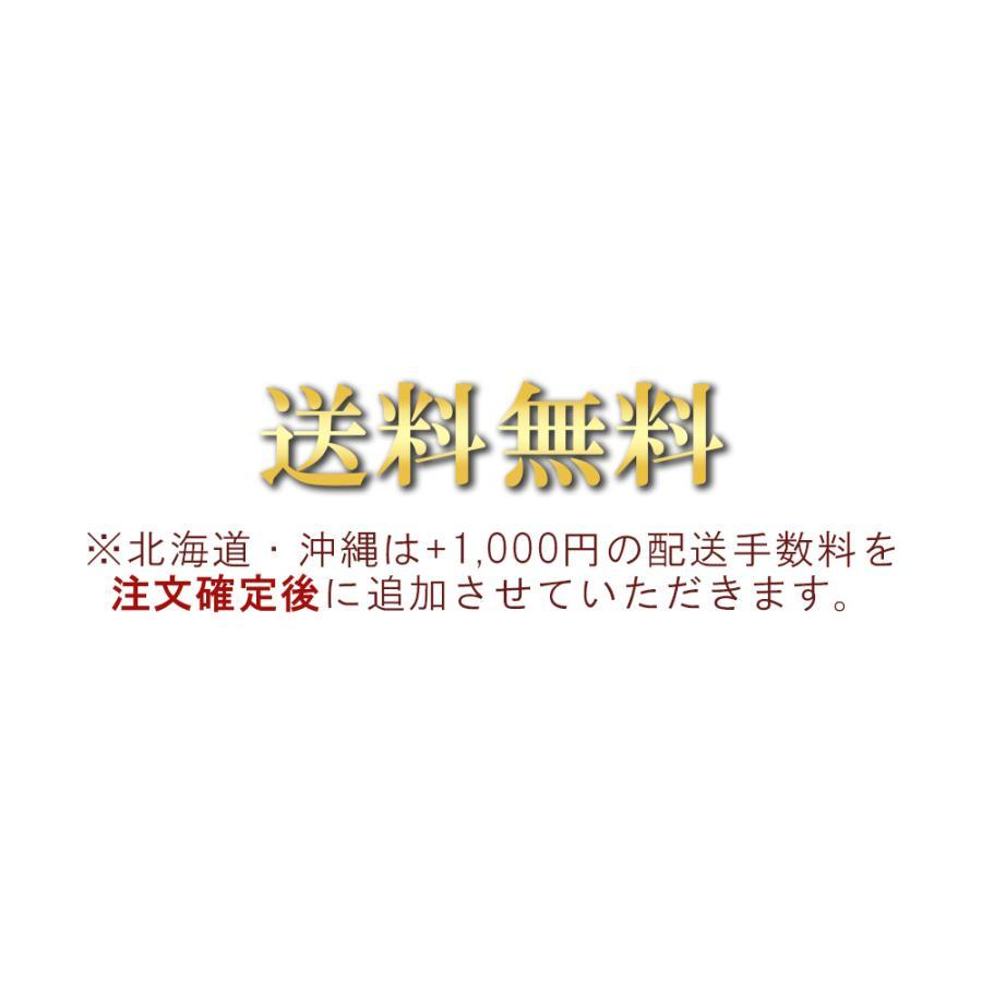 蟹 ズワイガニ ハーフポーション 1.6kg セット|seafoodhonpo88|08