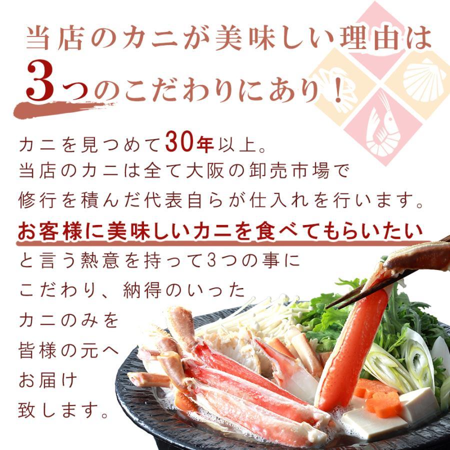 蟹 ズワイガニ 生 ハーフポーション 2.4kg 父の日 プレゼント 60代 70代 80代|seafoodhonpo88|04