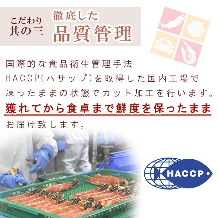 蟹 ズワイガニ 生 ハーフポーション 2.4kg|seafoodhonpo88|07