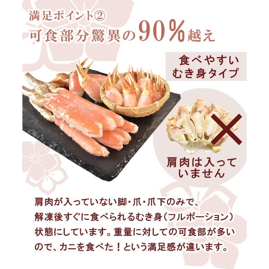 カニ 蟹 ポーション ズワイガニ 1.1kg|seafoodhonpo88|05