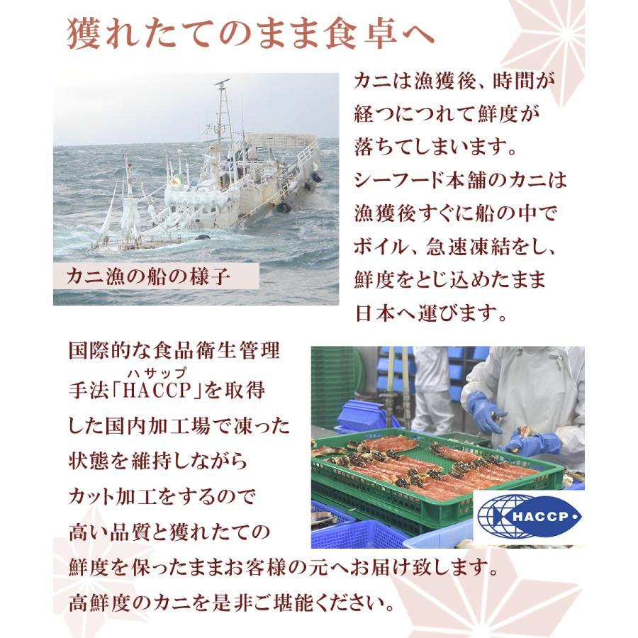 カニ タラバガニ 生 ボイル ハーフポーション800g 父の日 プレゼント 60代 70代 80代|seafoodhonpo88|03