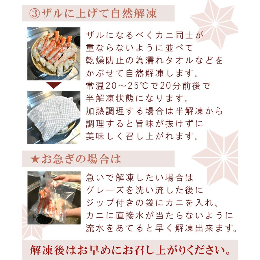 カニ タラバガニ 生 ボイル ハーフポーション800g 父の日 プレゼント 60代 70代 80代|seafoodhonpo88|07