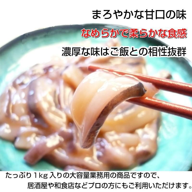 塩辛 イカの塩辛 甘口 いかの塩辛 1kg 国内産 いか イカ ・イカの塩辛1kg・ seafoodmax 03