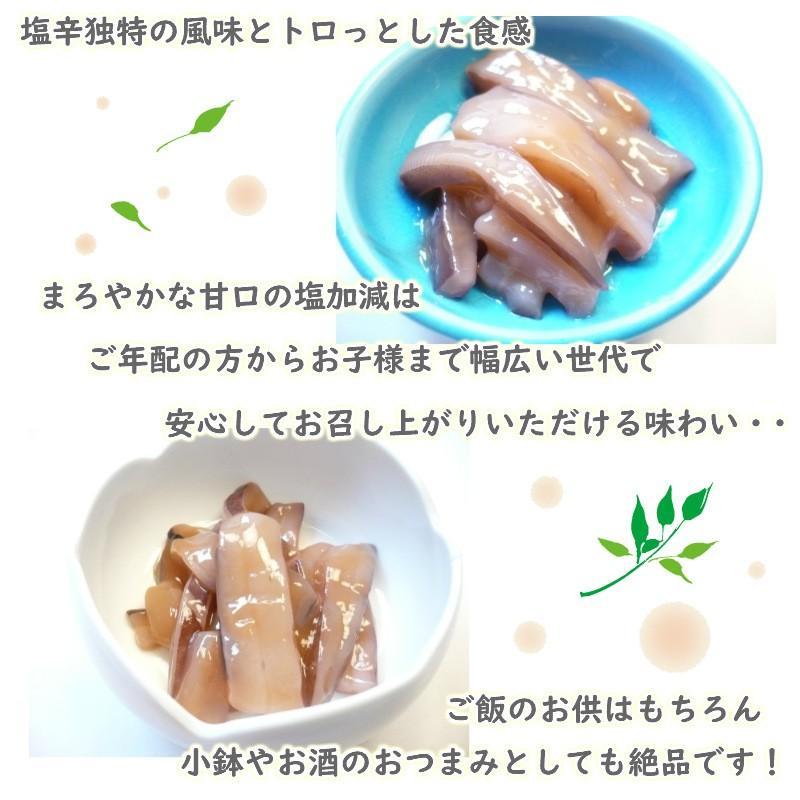塩辛 イカの塩辛 甘口 いかの塩辛 1kg 国内産 いか イカ ・イカの塩辛1kg・ seafoodmax 05