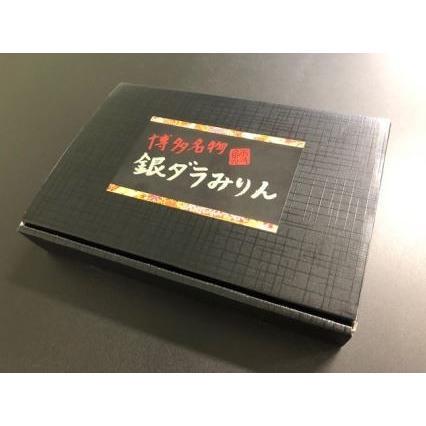 銀ダラみりん(5枚入) ギフト seafoodpro 03
