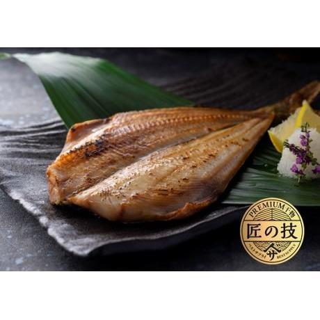 昆布漬ほっけ開き(大)4枚 バーベキュー ギフト |seafoodpro