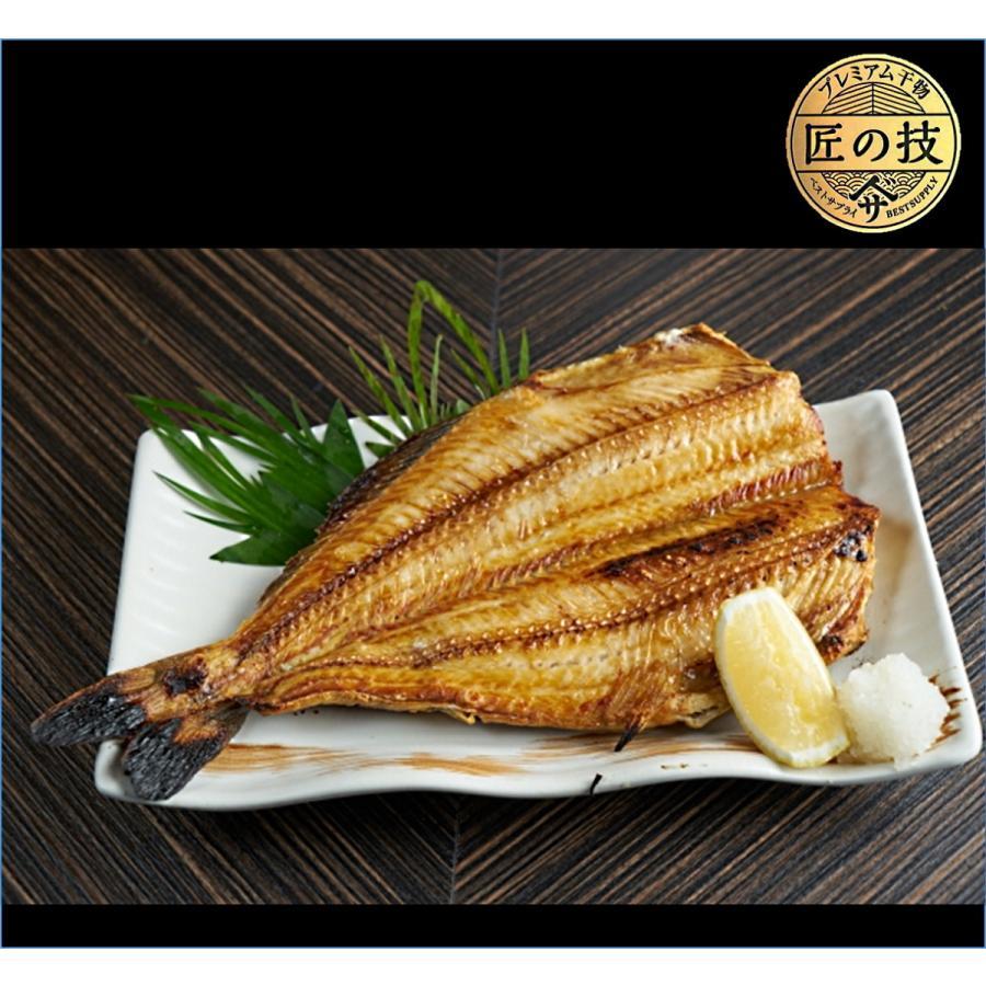 昆布漬ほっけ開き(大)4枚 バーベキュー ギフト |seafoodpro|03