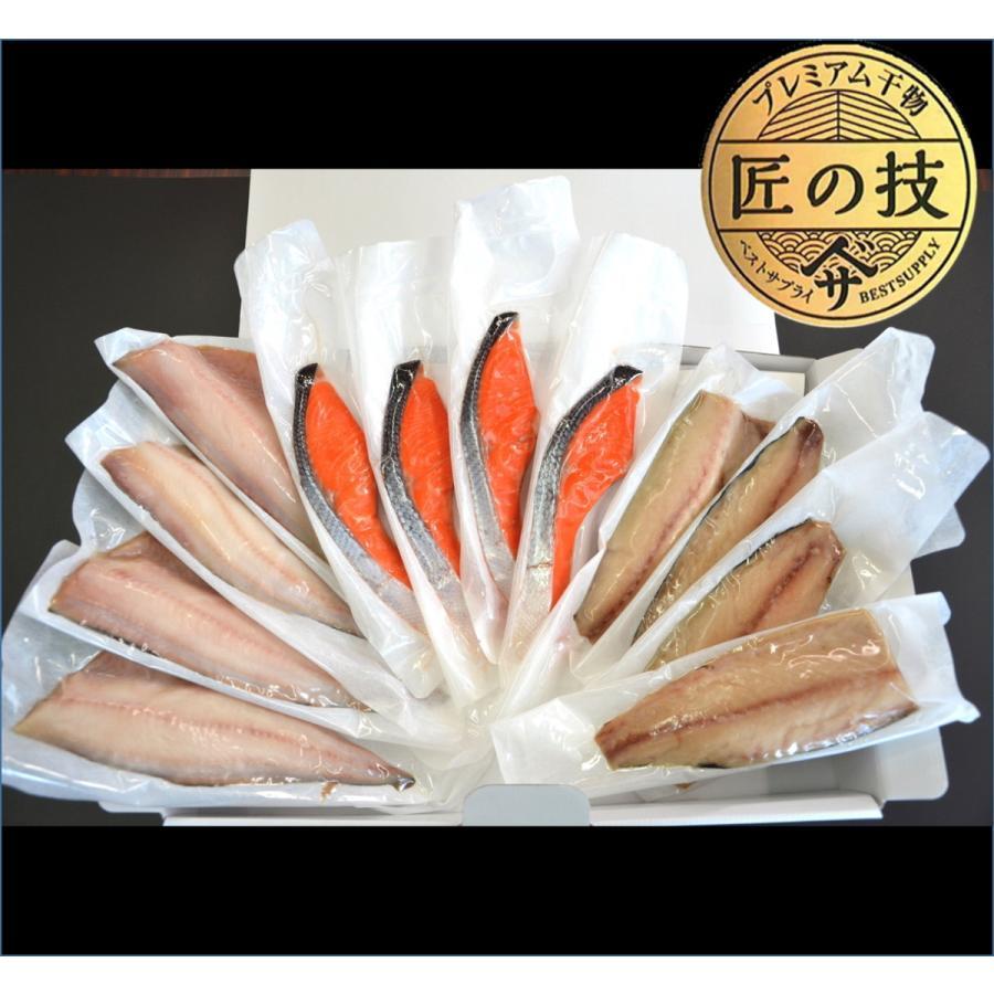 昆布漬干物セット(12枚入)ふるさと納税でもバカ売れ中です!! バーベキュー 網焼き ギフト seafoodpro