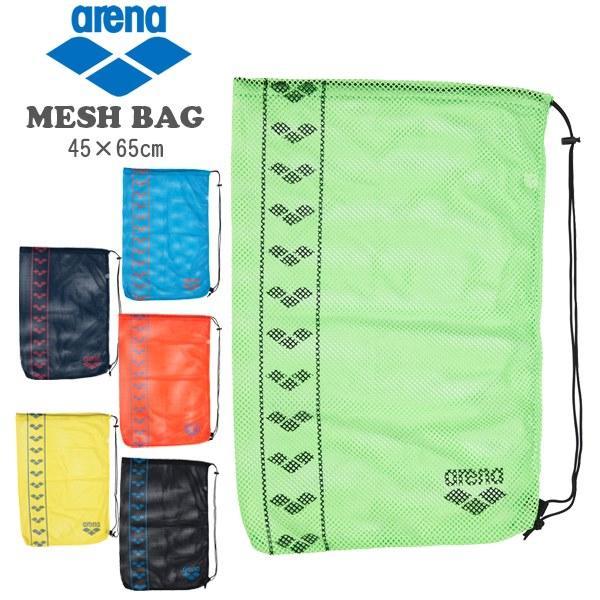 arena アリーナ メッシュ バッグ AEANJA12 お求めやすく価格改定 パケット便送料無料 フィットネス プールバッグ スイミング 新品未使用