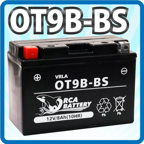 バイク バッテリー OT9B-BS 充電 液注入済み 互換: YT9B-BS YT9B-4 送料無料 グランドマジェスティ 1年保証 FT9B-4 国際ブランド SALE GT9B-BS CT9B-4