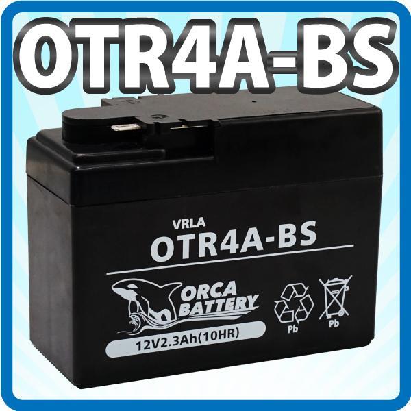 高品質 バイクバッテリー OTR4A-BS 本店 CT4A-5 ゴリラ モンキー 液注入済み 充電 NT4A-5互換 BAJA 1年間保証付 送料無料 配送員設置送料無料