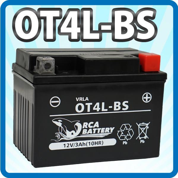 バイク バッテリー OT4L-BS 引出物 充電 液注入済み 記念日 YT4L-BS FT4L-BS CTX4L-BS 送料無料 ジョグ3KJ 1年保証 AF27 ディオ CT4L-BS レッツ