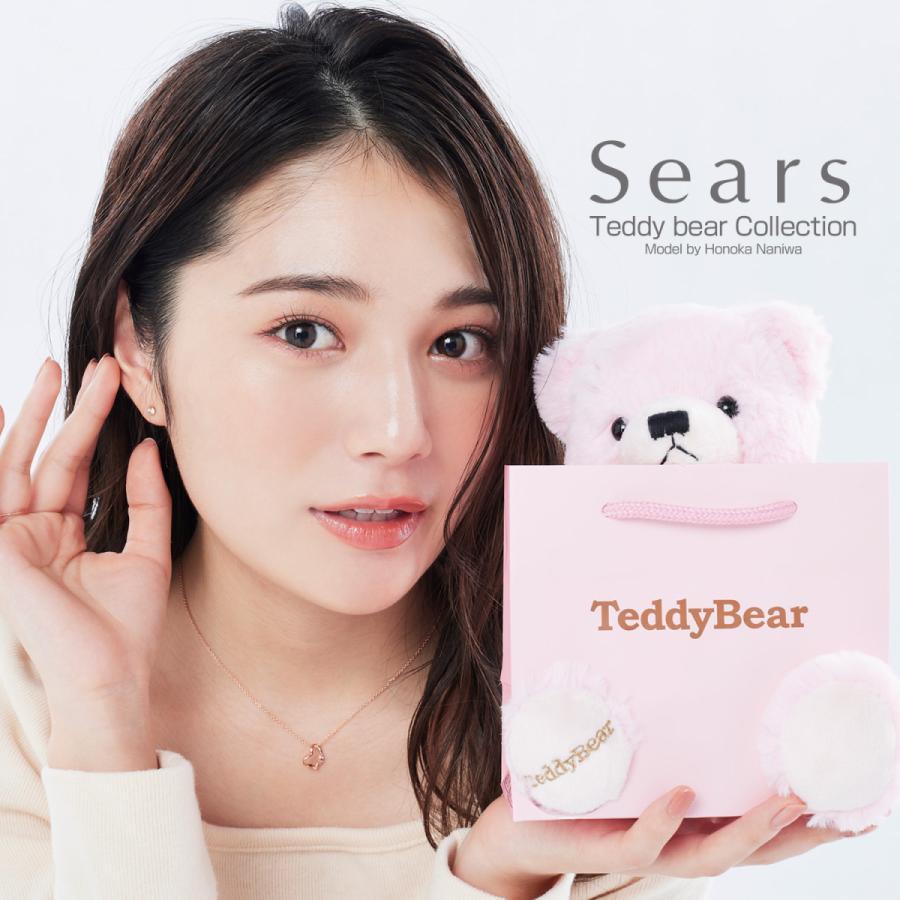 ネックレス レディース ダイヤモンド 誕生石 9月 オープン ハート テディベア セット プレゼント Sears シアーズ sears-collection 02