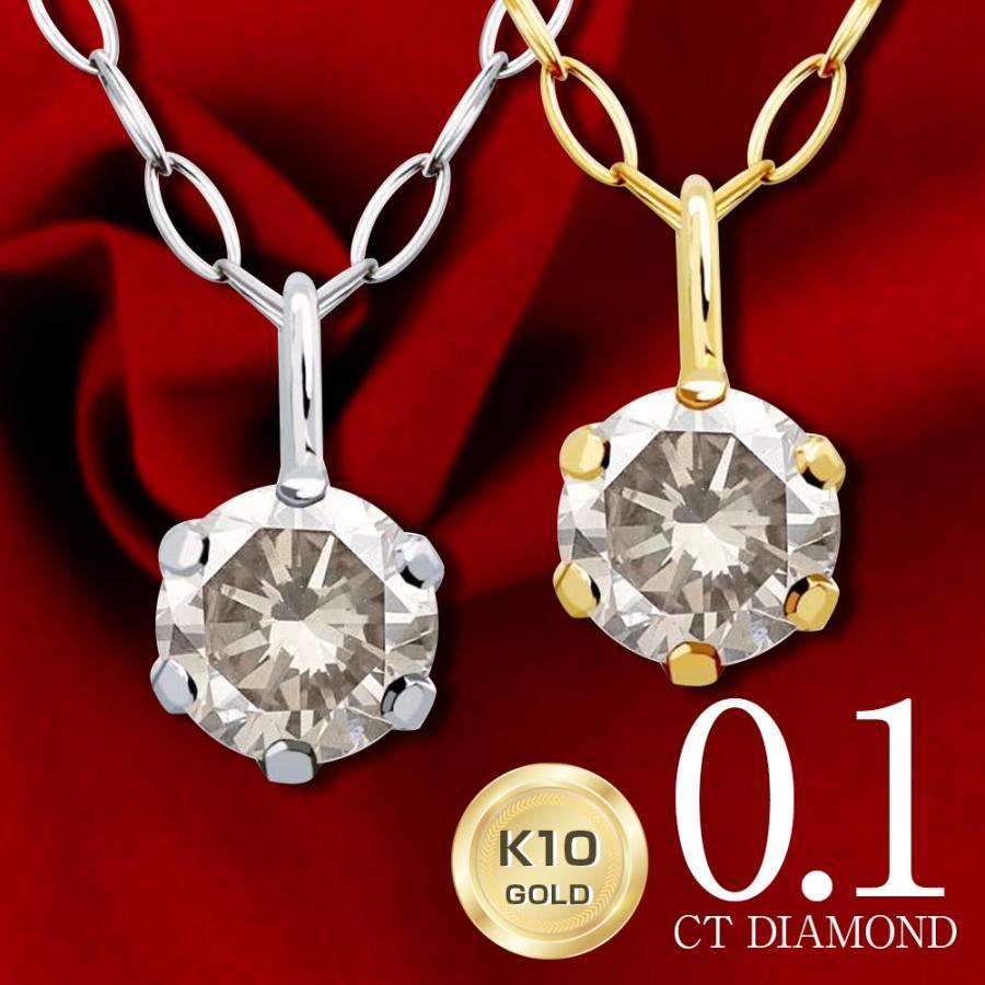 一粒 ダイヤモンドネックレス ピンクゴールド ブラウンダイヤモンド