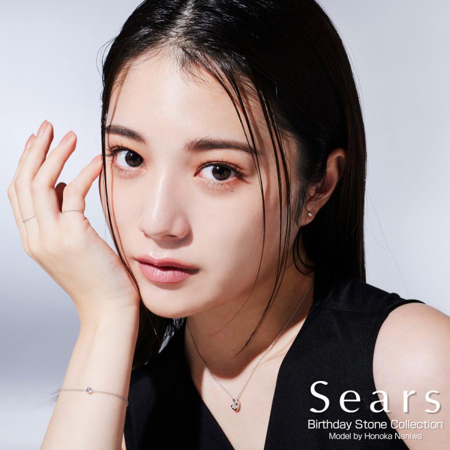 ネックレス レディース ダイヤモンド 月 クレセントムーン 12誕生石 9月 テディベア セット プレゼント Sears シアーズ|sears-collection|02