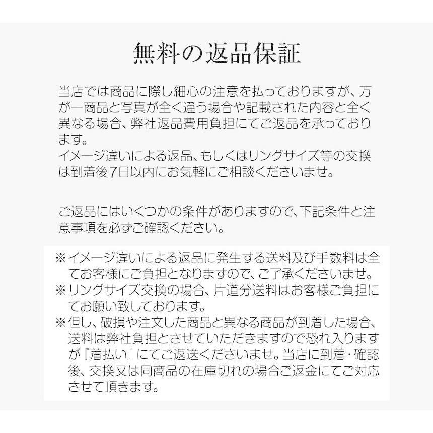 ネックレス レディース ダイヤモンド 月 クレセントムーン 12誕生石 9月 テディベア セット プレゼント Sears シアーズ|sears-collection|19