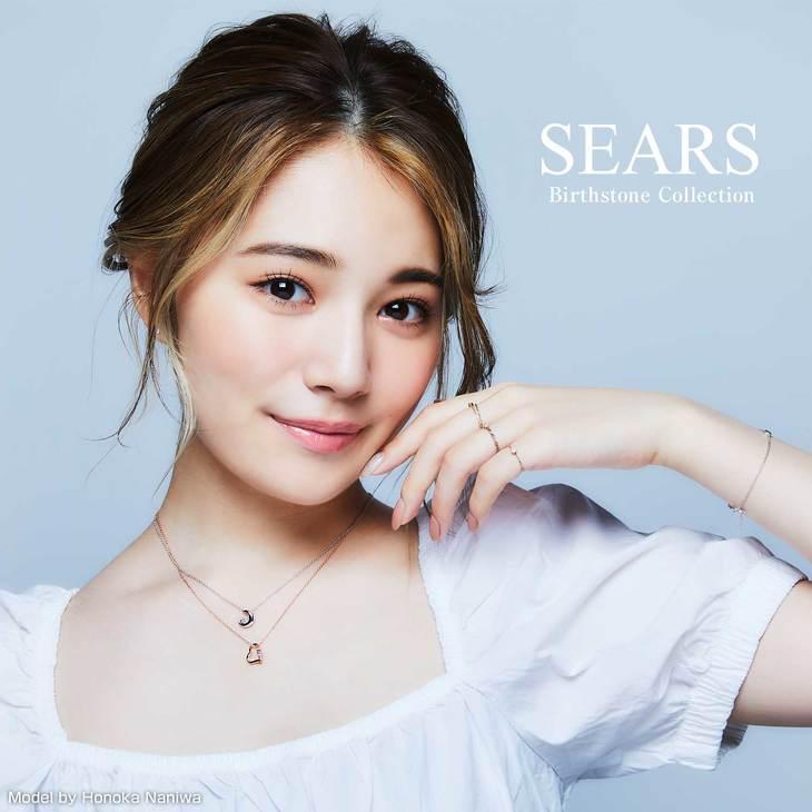 ネックレス レディース ラブハート ダイヤ 誕生石 ネックレス 誕生日 9月 誕生石 Sears (シアーズ) sears-collection 02