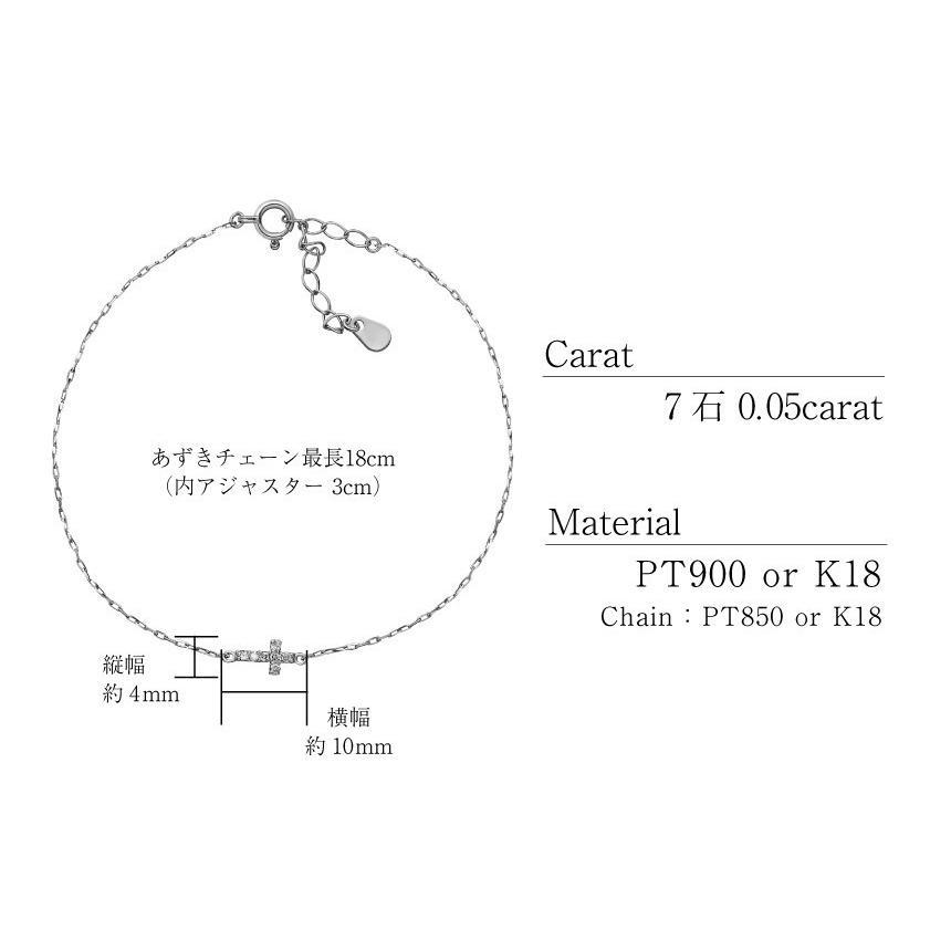 ブレスレット レディース k18 ダイヤモンド クロス 2way 0.05ct PT900 LARA Christie ララクリスティー プレゼント|sears-collection|08