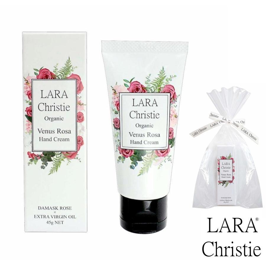 ララクリスティー LARA Christie ハンドクリーム ヴィーナスローザ Venus Rosa Hand Cream 45g lcs91-0001 敬老の日|sears-collection