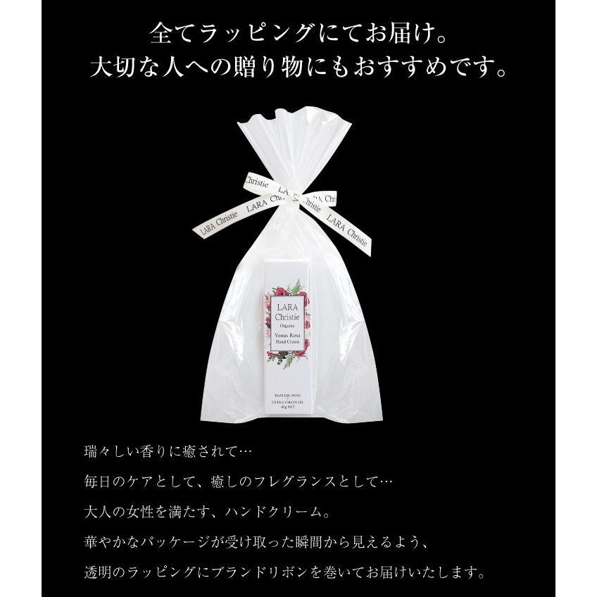 ララクリスティー LARA Christie ハンドクリーム ヴィーナスローザ Venus Rosa Hand Cream 45g lcs91-0001 敬老の日|sears-collection|14