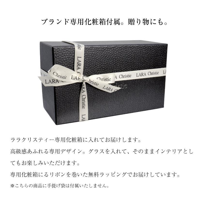 グラス セット ペアグラス LARA Christie ララクリスティー プラチナ タンブラー 結婚祝い ギフト プレゼント 敬老の日|sears-collection|11