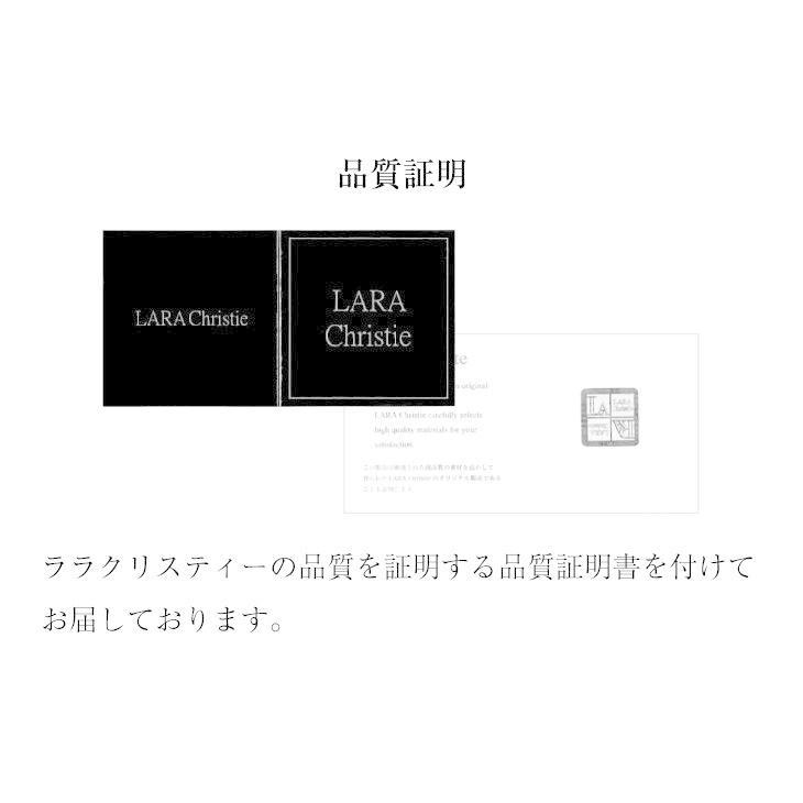 ペアグラス ビアタンブラー プラチナ 縁巻き グラス セット LARA Christie ララクリスティー ブランド 敬老の日 sears-collection 08
