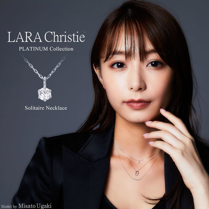 LARA Christie ソリティア 0.1ct ダイヤモンドネックレス