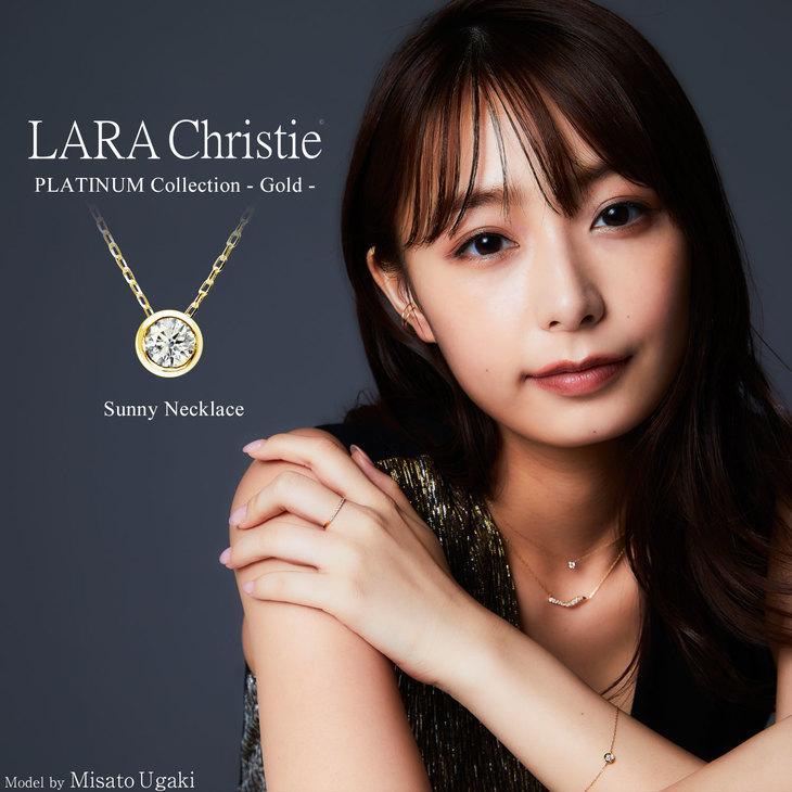 ダイヤモンド ネックレス レディース ダイヤモンド フクリン 0.1ct プラチナ PT900 ゴールド K18 LARA Christie ララクリスティー サニー 0.1ct|sears-collection|02