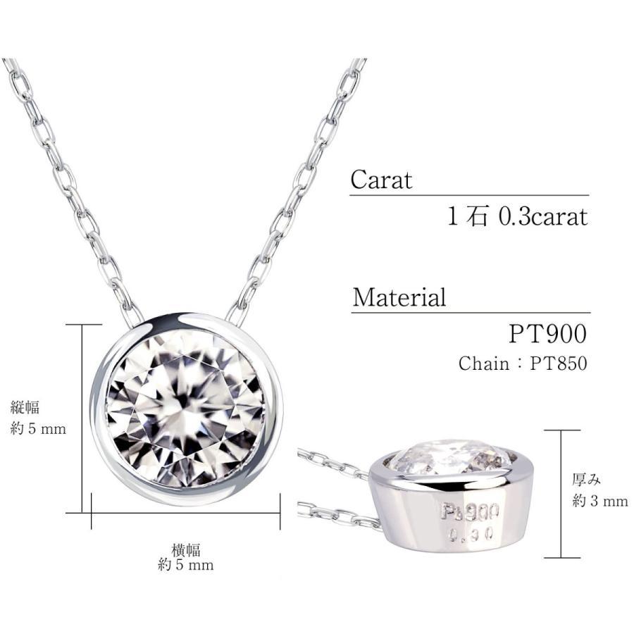 ダイヤモンド ネックレス レディース ダイヤモンド フクリン 0.3ct 一粒 ダイヤモンド PT900 LARA Christie ララクリスティー プラチナム コレクション|sears-collection|08