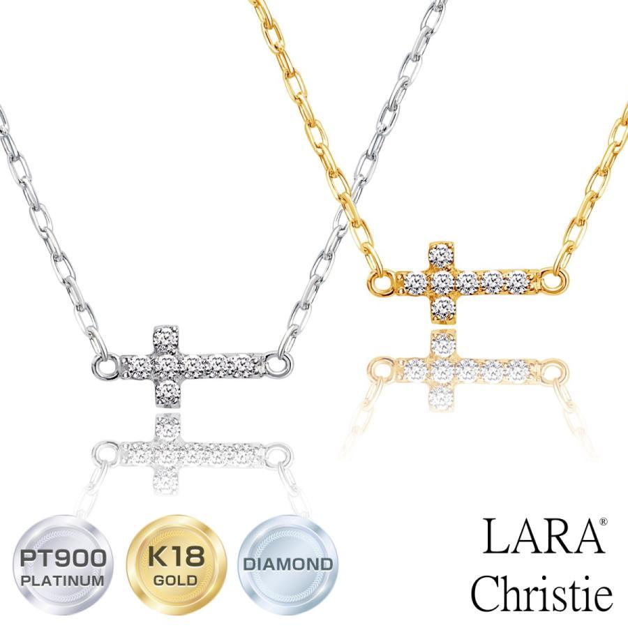 ネックレス レディース 18金 ダイヤモンド クロス 2way プラチナ 0.05ct PT900 LARA Christie ララクリスティー sears-collection