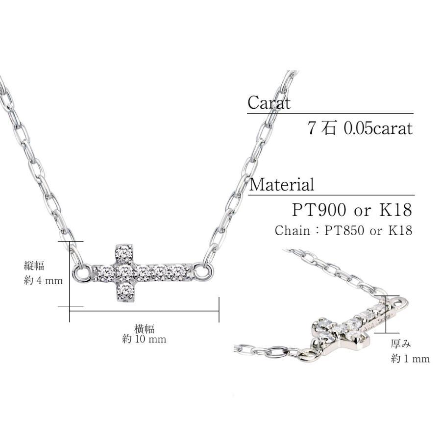 ネックレス レディース 18金 ダイヤモンド クロス 2way プラチナ 0.05ct PT900 LARA Christie ララクリスティー sears-collection 08