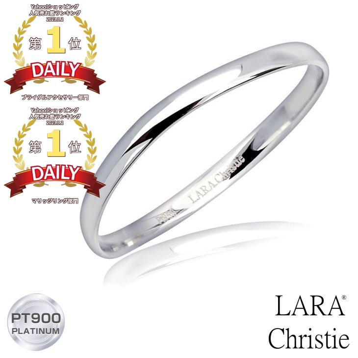 指輪 リング プラチナ PT950 LARA Christie ララクリスティーエターナルマリッジリング 結婚指輪