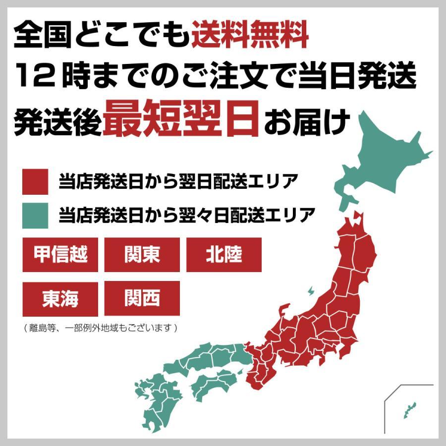 リング 指輪 ホワイトゴールド K18WG ペア ジオメトリーマリッジリング LARA Christie ララクリスティー PLATINUM プラチナム COLLECTION lr56-0002|sears-collection|19