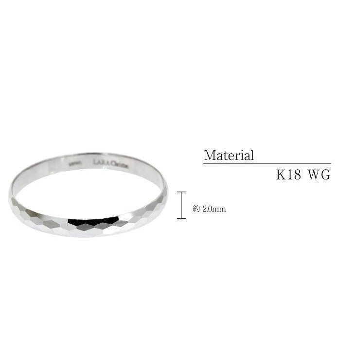 リング 指輪 ホワイトゴールド K18WG ペア ジオメトリーマリッジリング LARA Christie ララクリスティー PLATINUM プラチナム COLLECTION lr56-0002|sears-collection|07
