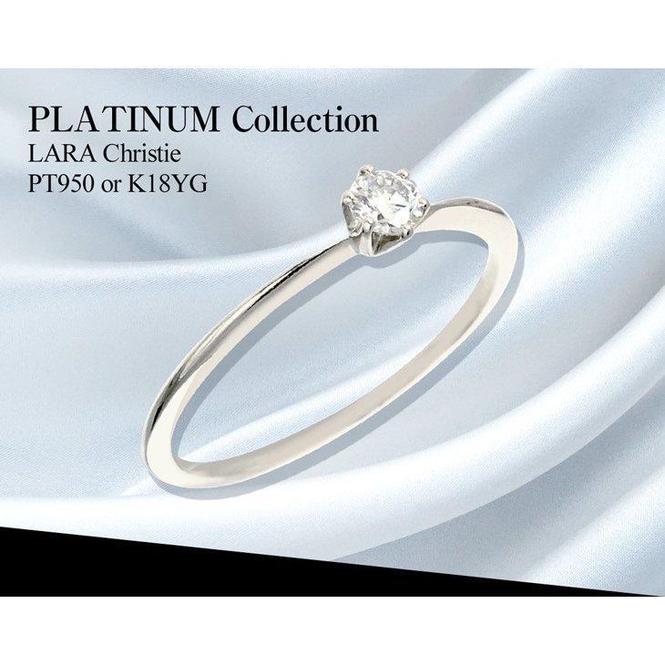 エンゲージリング ダイヤモンド指輪  FOREVER ダイヤモンド 0.1ct PT950 K18 ゴールド LARA Christie ララクリスティー PLATINUM lr71-0003|sears-collection|05