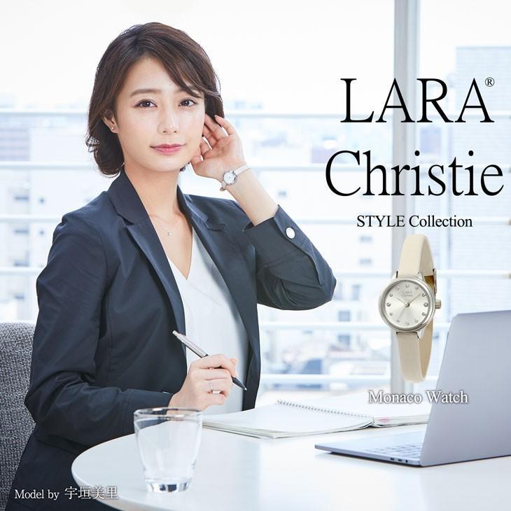 腕時計 レディース ウォッチ LARA Christie (ララクリスティー) Monaco モナコ 宇垣美里 着用モデル|sears-collection|02
