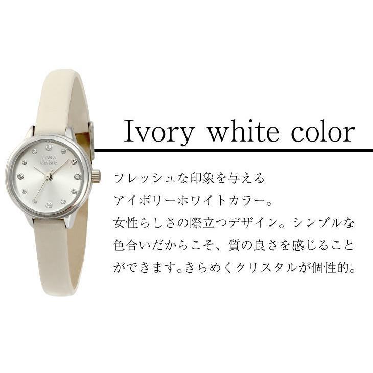 腕時計 レディース ウォッチ LARA Christie (ララクリスティー) Monaco モナコ 宇垣美里 着用モデル|sears-collection|06