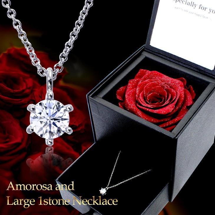売買 ネックレス レディース 新作多数 一粒CZ ダイヤモンドローズ プリザーブドフラワー 薔薇 1輪 Sears 誕生日 シアーズ バラ
