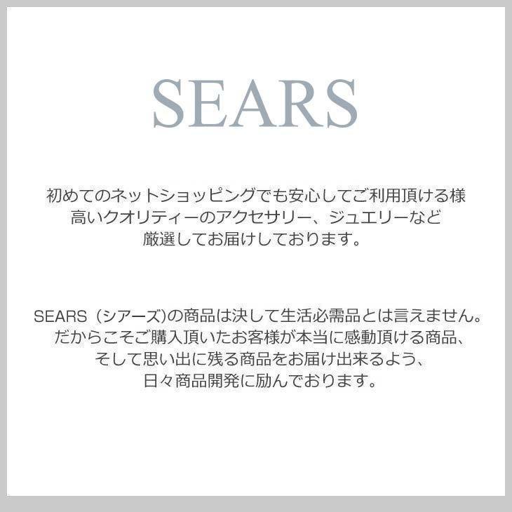 ネックレス チェーン シルバー SILVER 925 アンカーチェーン 幅1.5mm 長さ 40/45/50cm sak40 Sears シアーズ sears-collection 09