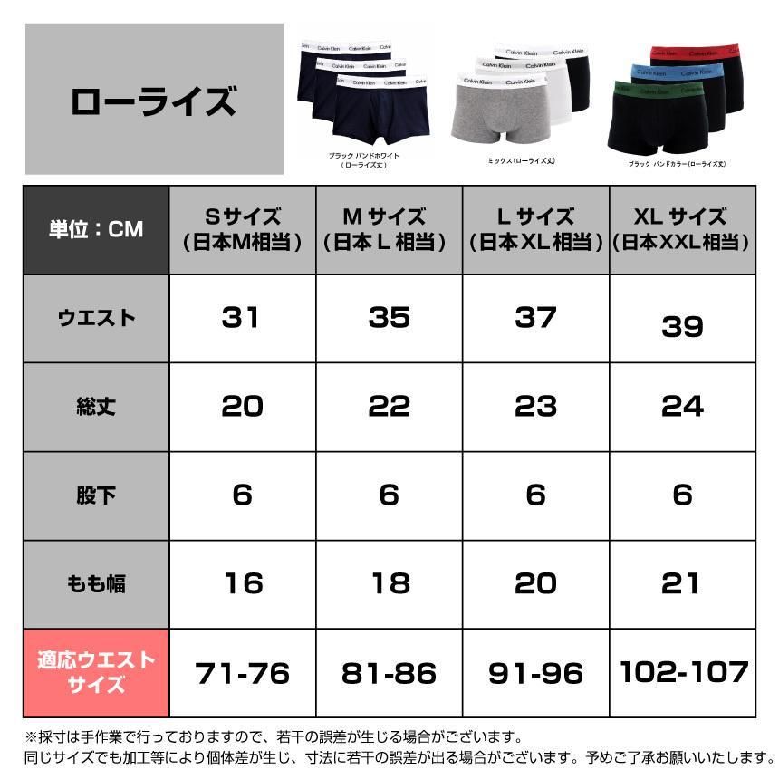 カルバンクライン ボクサーパンツ Calvin Klein コットンストレッチ 3パック アンダーウェア sears-collection 11