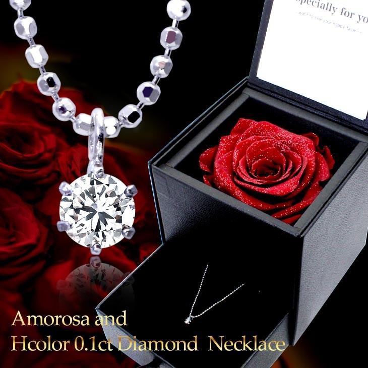 ダイヤモンド ネックレス レディース 6本爪 プリザーブドフラワー ローズ 薔薇 ボックス Sears (シアーズ)|sears-collection