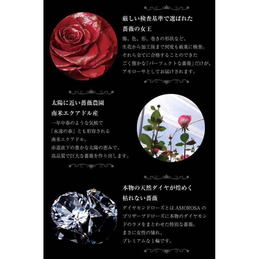 ダイヤモンド ネックレス レディース 6本爪 プリザーブドフラワー ローズ 薔薇 ボックス Sears (シアーズ)|sears-collection|12