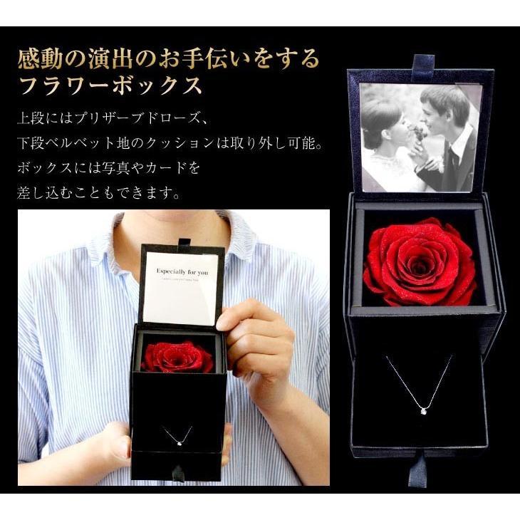 ダイヤモンド ネックレス レディース 6本爪 プリザーブドフラワー ローズ 薔薇 ボックス Sears (シアーズ)|sears-collection|14